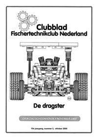 ftcnl_2000_3_NL_front